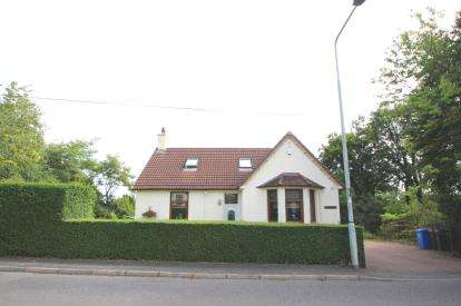 5 Bedrooms Detached House for sale in Cannop Crescent, Bents