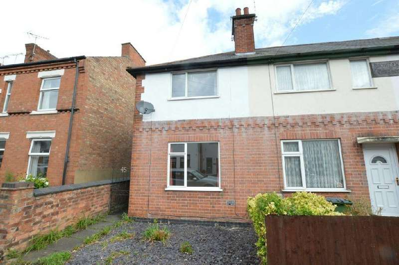 2 Bedrooms End Of Terrace House for sale in Park Road, Blaby, Leicester