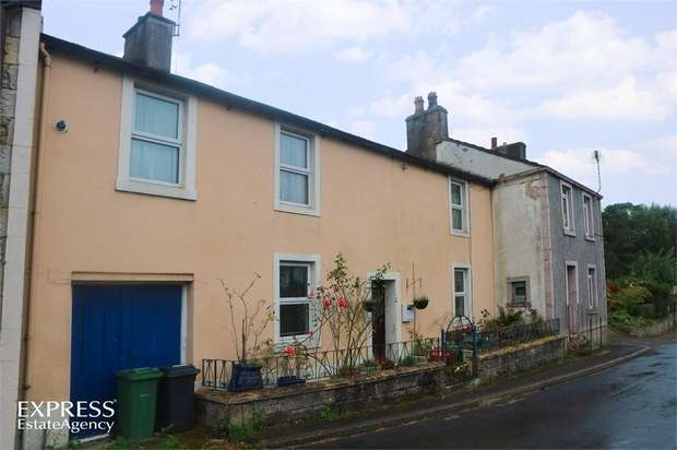 3 Bedrooms Terraced House for sale in High Brigham, Brigham, Cockermouth, Cumbria