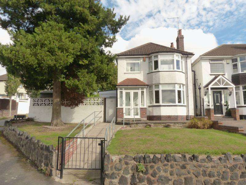 3 Bedrooms Detached House for sale in Warren Road, Kingstanding, Birmingham