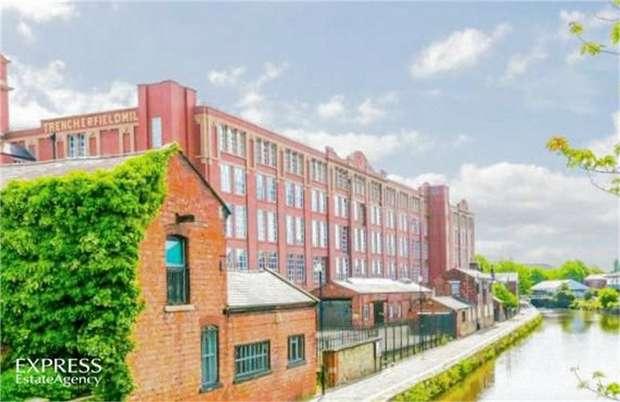 1 Bedroom Flat for sale in Heritage Way, Wigan, Lancashire