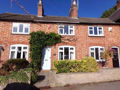 2 Bedrooms Terraced House for sale in The Square, Thurnby, Leicester, Leicestershire