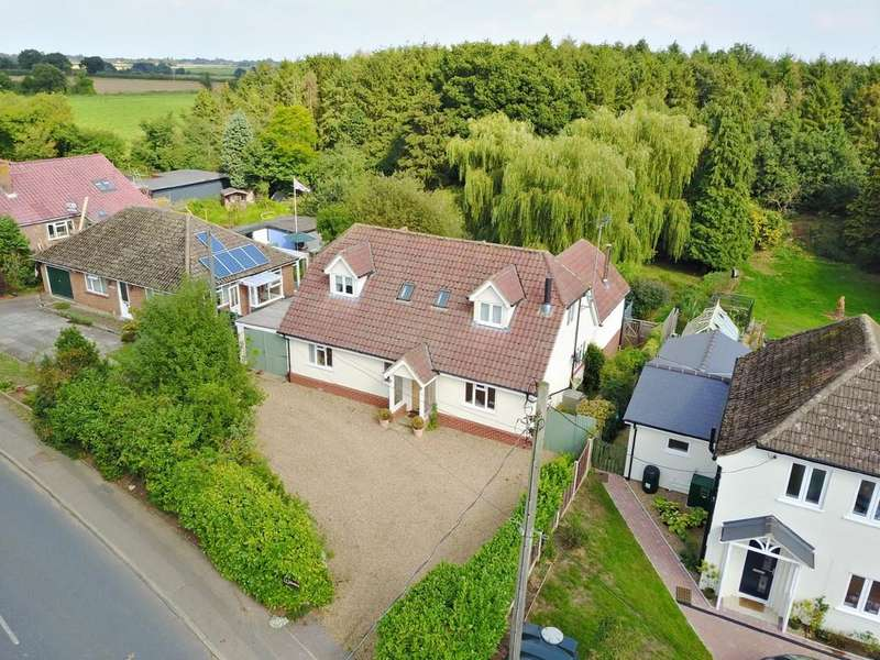4 Bedrooms Detached House for sale in Ipswich Road, Holbrook, Ipswich, IP9 2QT