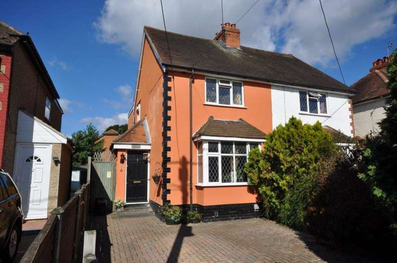 3 Bedrooms Semi Detached House for sale in Hillside Road, Earley, Reading