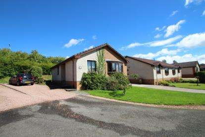 3 Bedrooms Bungalow for sale in Balgeddie Gardens, Glenrothes
