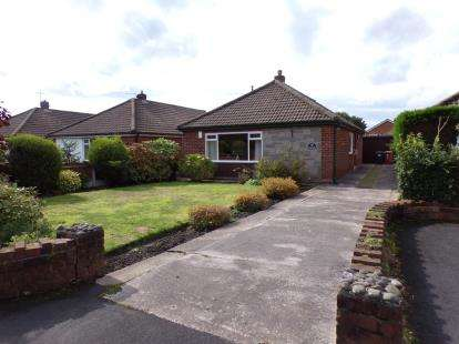 2 Bedrooms Bungalow for sale in Caton Drive, Leyland, PR25