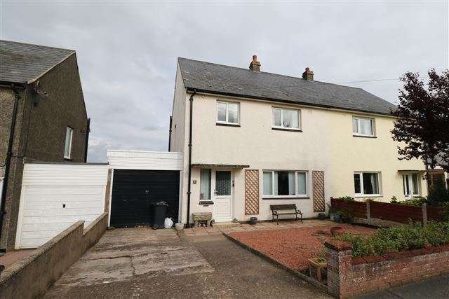 3 Bedrooms Semi Detached House for sale in Hadrians Avenue, Anthorn, Wigton, Cumbria, CA7 5AP
