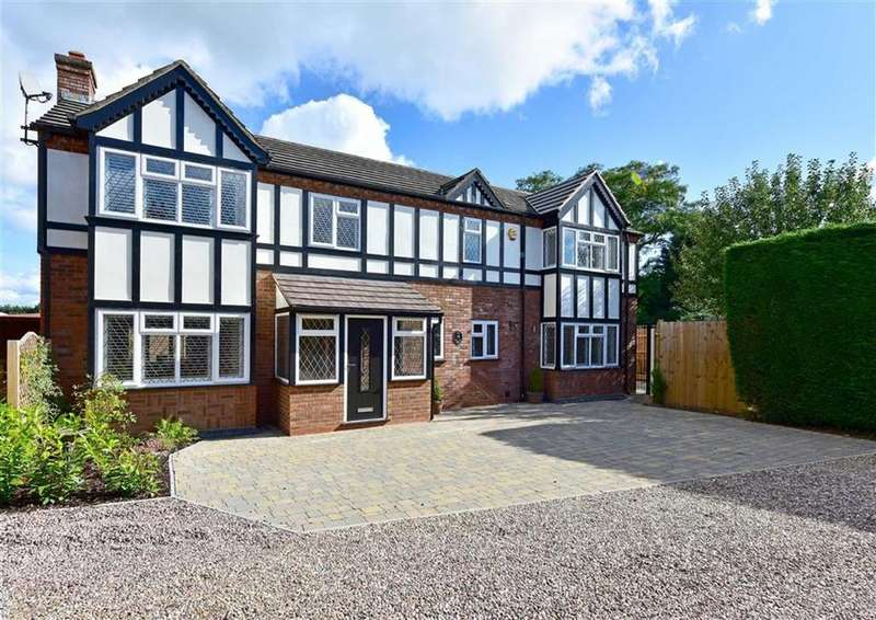 4 Bedrooms Detached House for sale in The Cedars, Church Lane, Coven, Wolverhampton, South Staffordshire, WV9