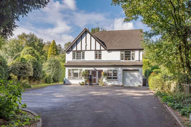 5 Bedrooms Detached House for sale in Wragby Road, Sudbrooke, Lincoln, LN2