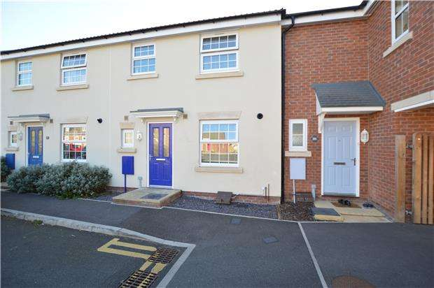 3 Bedrooms Terraced House for sale in Normandy Drive, Yate, BRISTOL, BS37 4FL