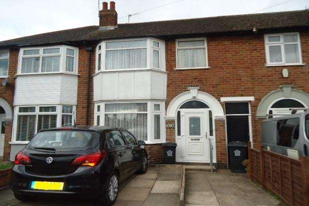 3 Bedrooms Terraced House for sale in Milligan Road, Aylestone, Leicester, LE2