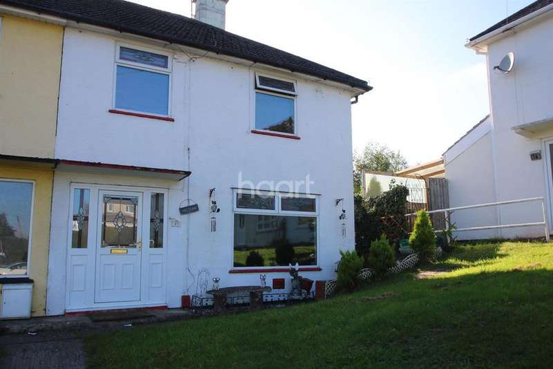 2 Bedrooms End Of Terrace House for sale in Blaen Y Pant Avenue, Newport, NP20
