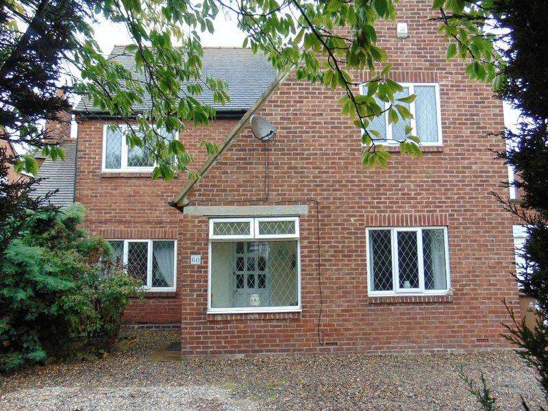 4 Bedrooms Detached House for sale in Great Lime Road, Forest Hall