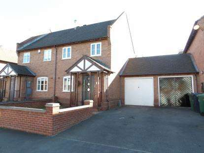 3 Bedrooms Semi Detached House for sale in Copeland Road, Birstall, Leicester, Leicestershire