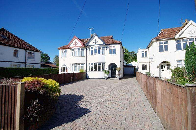 5 Bedrooms Semi Detached House for sale in Gloucester Road, Patchway, Bristol