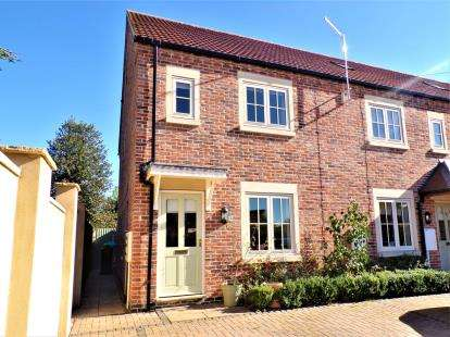 2 Bedrooms End Of Terrace House for sale in Edmondthorpe Road, Wymondham, Melton Mowbray, Leicestershire