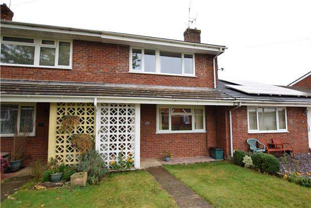 3 Bedrooms Terraced House for sale in Maple Walk, Keynsham, BRISTOL, BS31 2SB