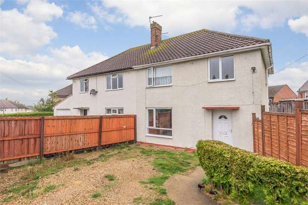 3 Bedrooms Semi Detached House for sale in Queensway, Melton Mowbray, Leicestershire