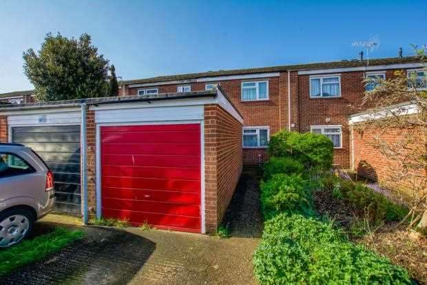 3 Bedrooms Terraced House for sale in Summerlea, Cippenham, Slough