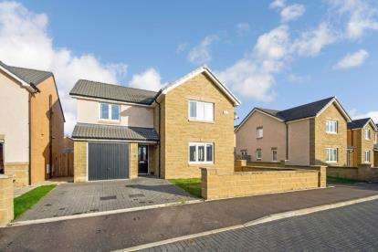 4 Bedrooms Detached House for sale in Millbank Drive, Bishopton