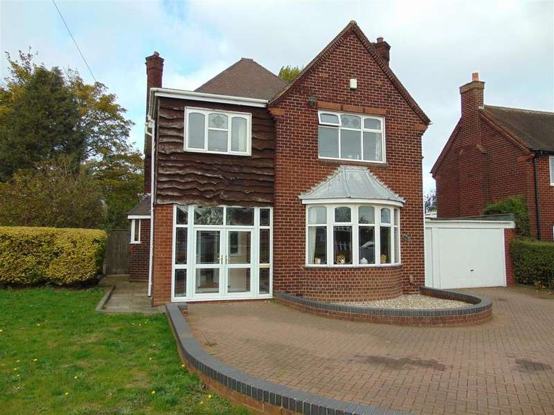 4 Bedrooms Detached House for sale in Mill Road, Pelsall