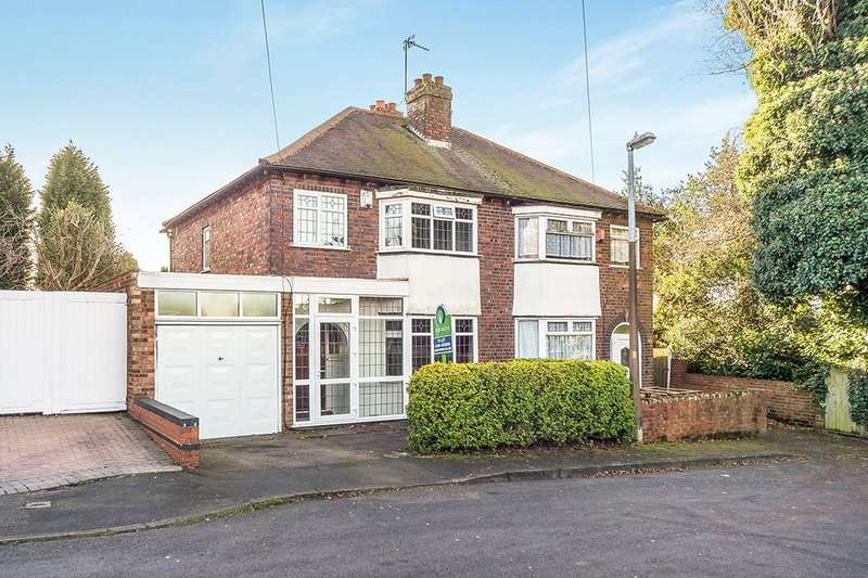 3 Bedrooms Semi Detached House for sale in Oakham Crescent, Oakham, Dudley, DY2
