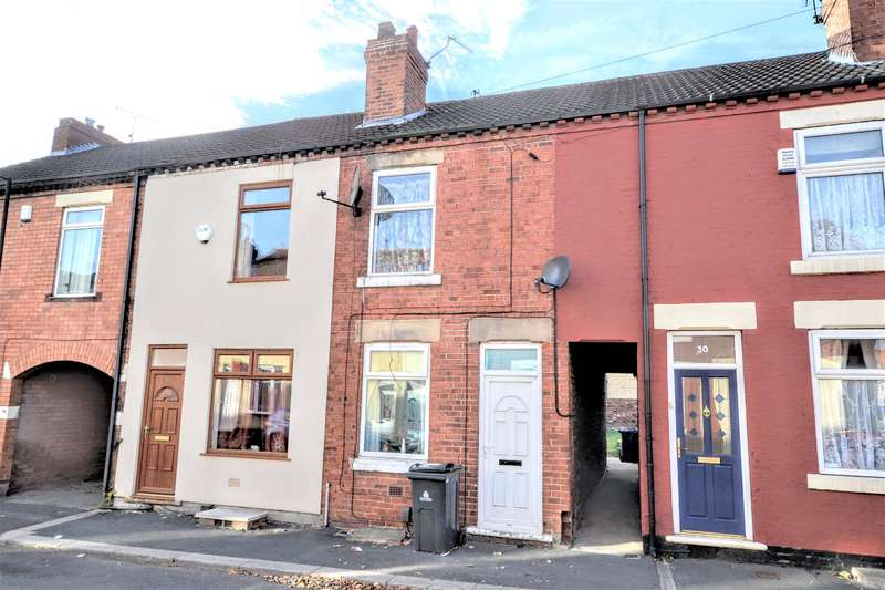 2 Bedrooms Terraced House for sale in Schofield Street, Mexborough, S64 9NH