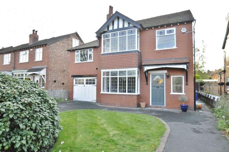 4 Bedrooms Detached House for sale in Lowland Road, Woodsmoor