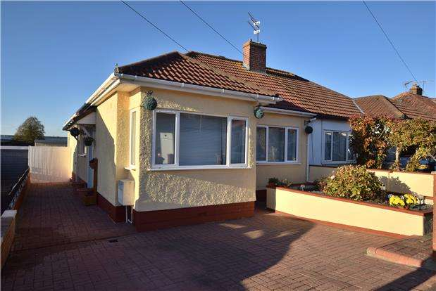 3 Bedrooms Semi Detached Bungalow for sale in Petherton Gardens, BRISTOL, BS14 9BS