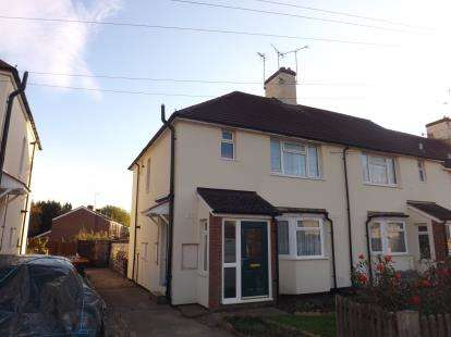 2 Bedrooms Maisonette Flat for sale in Broomhills Road, Leighton Buzzard, Beds, Bedfordshire