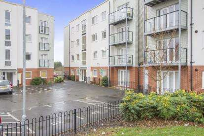2 Bedrooms Flat for sale in Onyx Crescent, Thurmaston, Leicester, Leicestershire