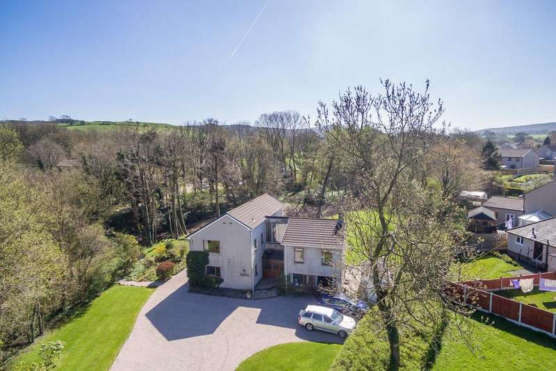 4 Bedrooms Detached House for sale in Artlebeck House, Brookhouse Road, Caton, Lancaster, Lancashire LA2 9RG