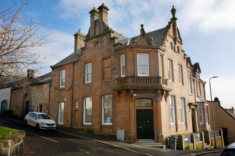 2 Bedrooms Ground Flat for sale in Ewing Street, Kilbarchan PA10