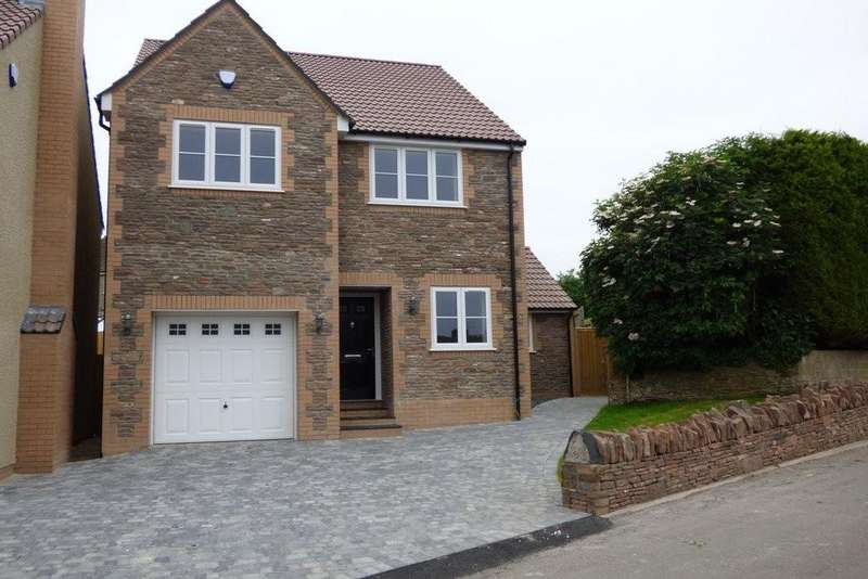 4 Bedrooms Detached House for sale in Goose Green, Frampton Cotterell, Bristol