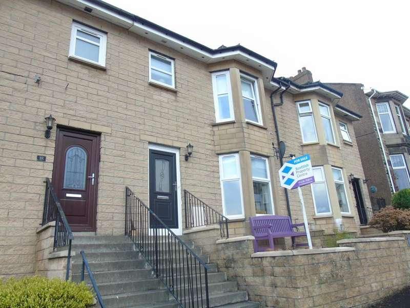 3 Bedrooms Terraced House for sale in Albany Street, Blairhill, Coatbridge, North Lanarkshire, ML5