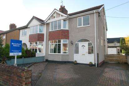 3 Bedrooms Semi Detached House for sale in Clwyd Avenue, Abergele, Conwy, North Wales, LL22