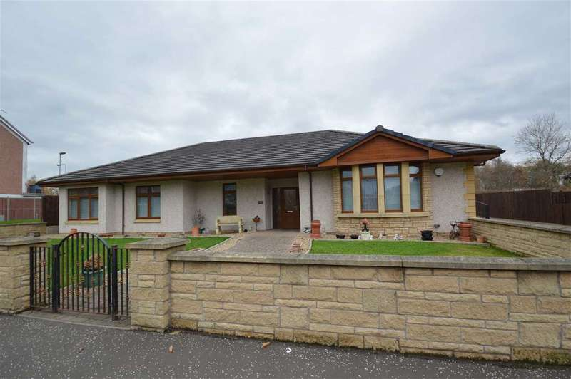 3 Bedrooms Bungalow for sale in Omoa Road, Cleland