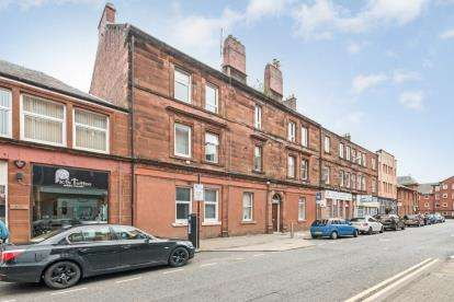 2 Bedrooms Flat for sale in Kyle Street, Ayr