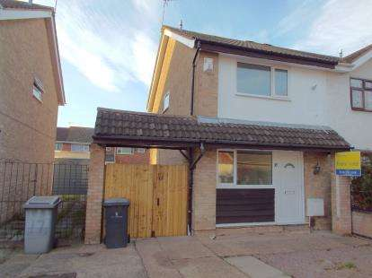 2 Bedrooms Semi Detached House for sale in Broxburn Close, Rushey Mead, Leicester, Leicestershire
