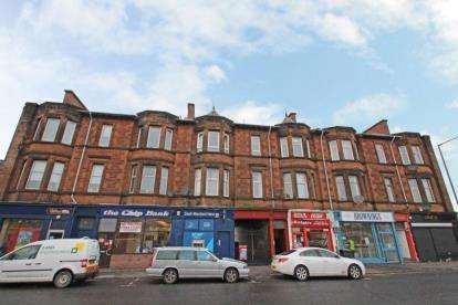 2 Bedrooms Flat for sale in Low Glencairn Street, Kilmarnock