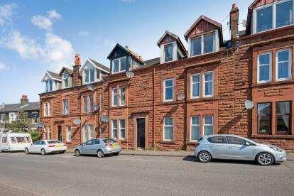 1 Bedroom House for sale in Gateside Street, Largs