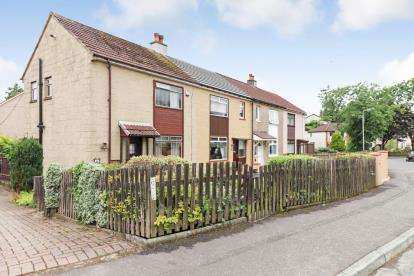 2 Bedrooms End Of Terrace House for sale in Montgomery Avenue, Beith