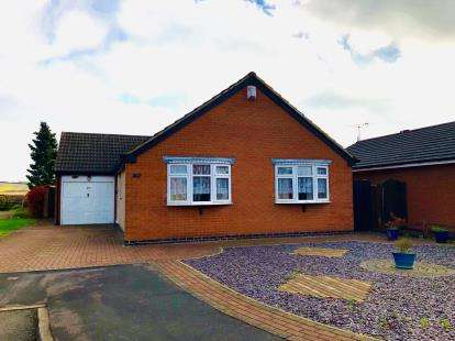 3 Bedrooms Bungalow for sale in Shenton Close, Thurmaston, Leicester, Leicestershire