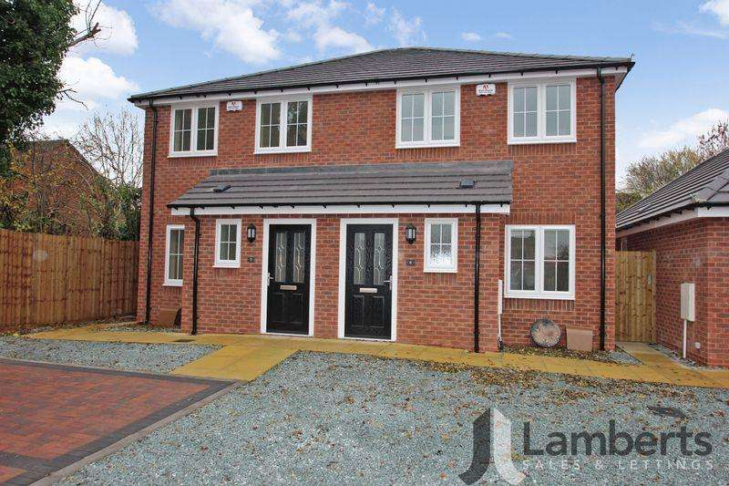 3 Bedrooms Semi Detached House for sale in Railway Close , Studley