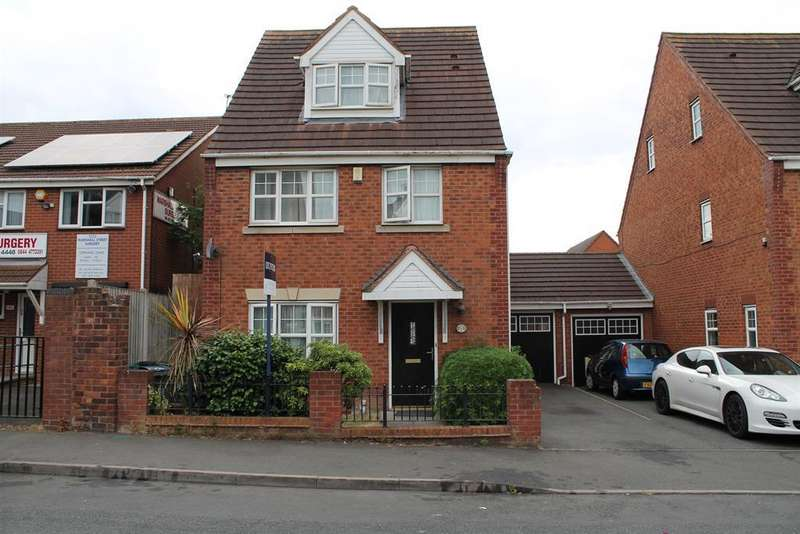 6 Bedrooms Link Detached House for sale in Marshall Street, Smethwick, B67 6NA