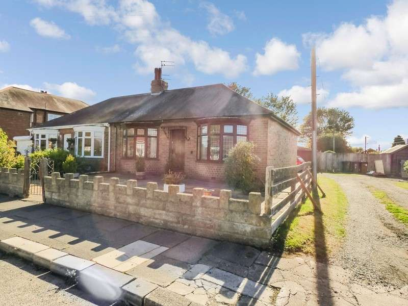 2 Bedrooms Bungalow for sale in Charles Avenue, Forest Hall, Newcastle upon Tyne, Tyne and Wear, NE12 7JX