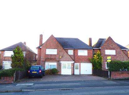 4 Bedrooms Detached House for sale in Carlton Drive, Wigston, Leicester, Leicestershire