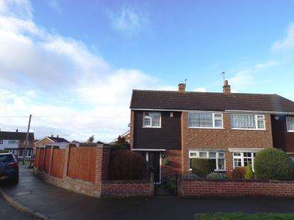 3 Bedrooms Semi Detached House for sale in Hillside Avenue, Wigston, Leicester, Leicestershire