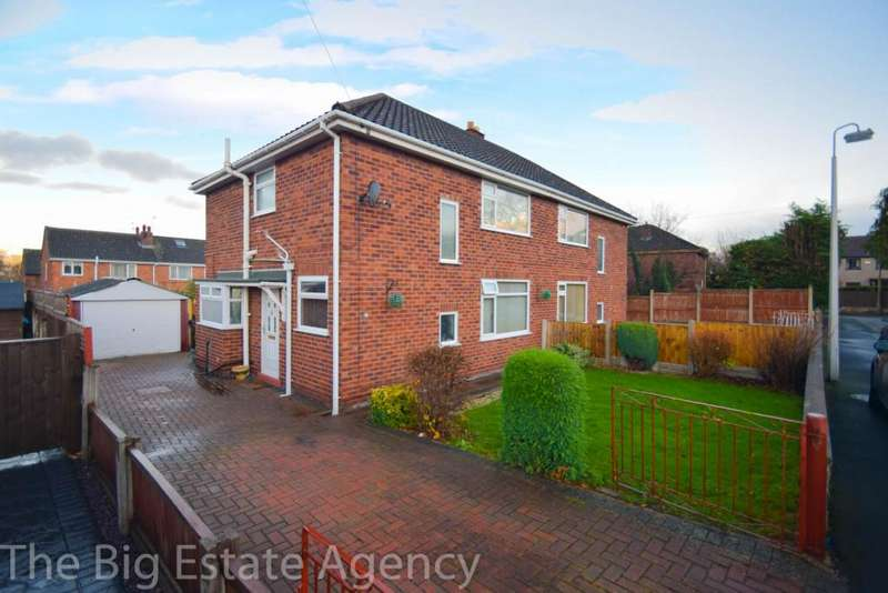 3 Bedrooms Semi Detached House for sale in Birchfield Crescent, Queensferry, Deeside, CH5