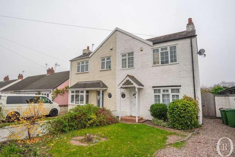3 Bedrooms Semi Detached House for sale in Charnwood Drive, Leicester Forest East, Leicester
